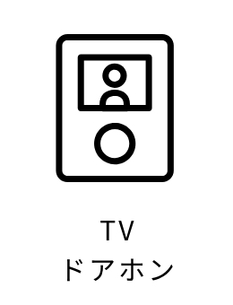 TVドアホン
